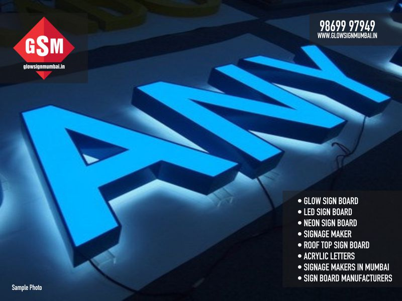 3D Light Up Acrylic Illuminated Sign Outdoor Advertising led frontlit and  backlit letter sign - GLOW SIGN MUMBAI