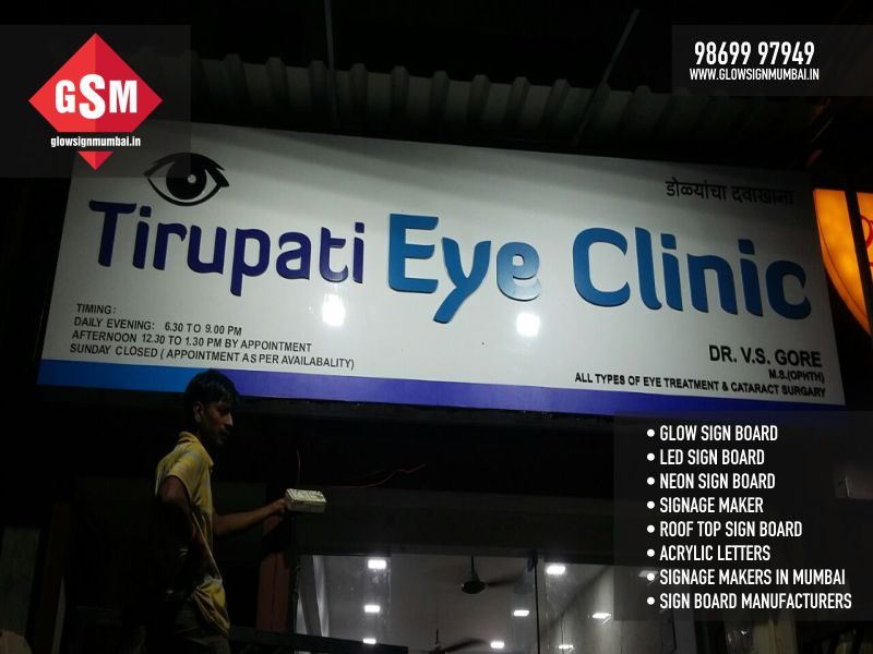 Sign Board Manufacturers in Lower Parel East