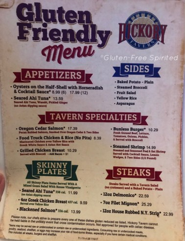 Hickory Tavern's #glutenfree menu. #soyfree #dairyfree #dietaryrestrictions