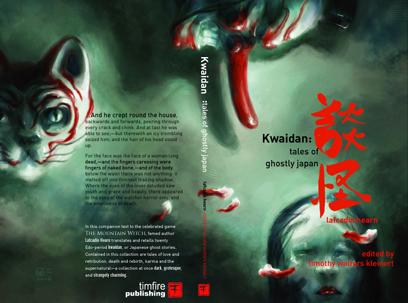 Kwaidan cover