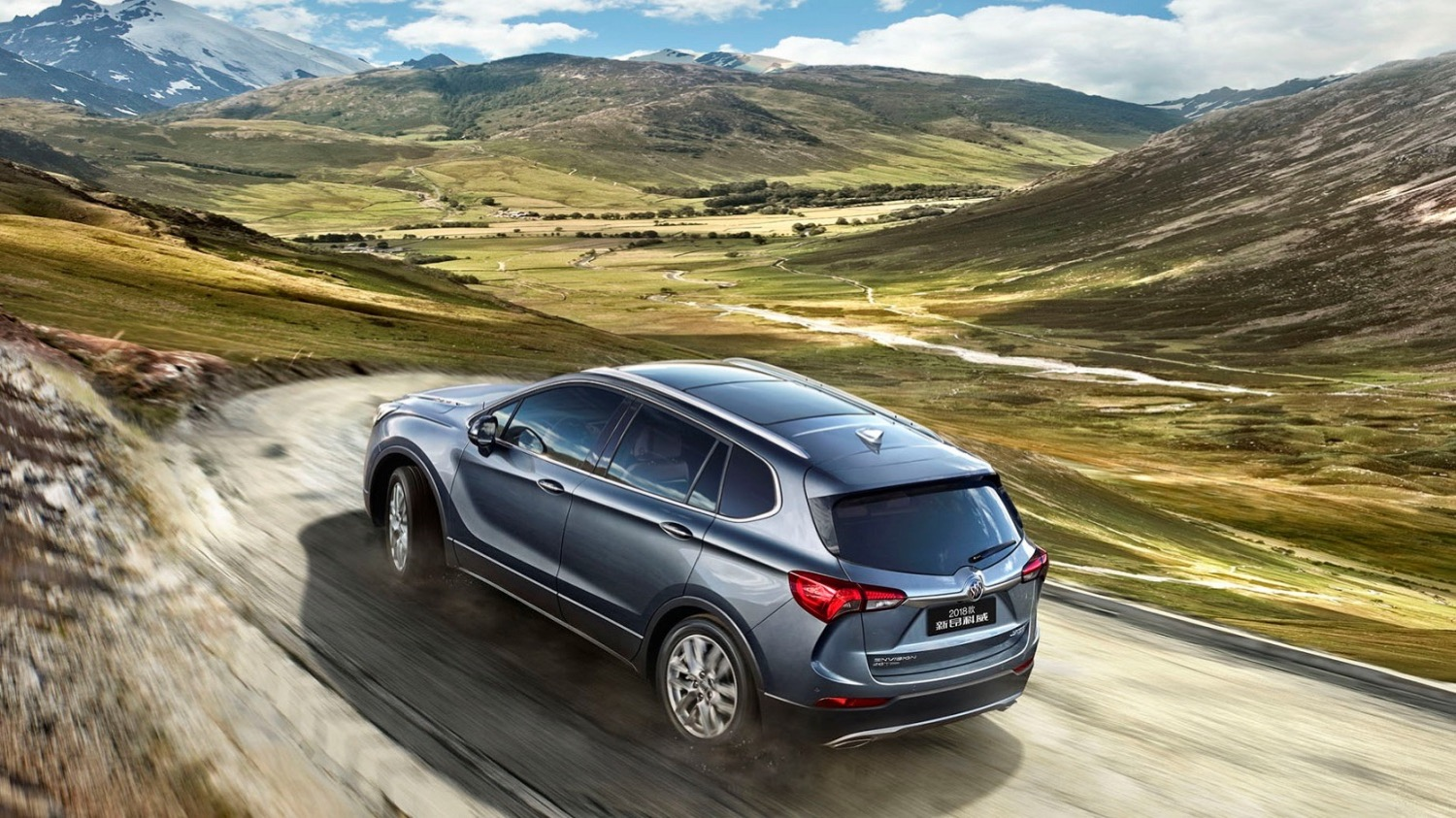 2019 Buick Envision Interactive Questions & Answers Gm