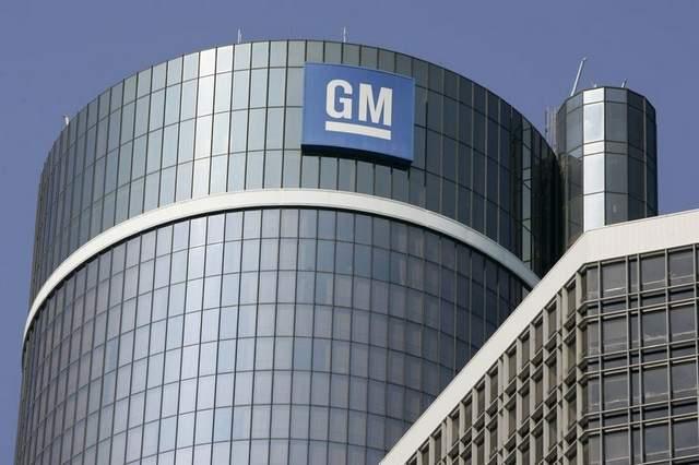 GM Ren Cen Top Shot