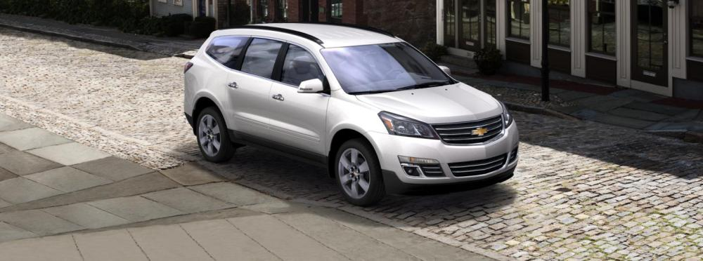 medium resolution of 2017 chevrolet traverse in iridescent pearl tricoat exterior color