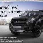 Chevy Thailand S New Trailblazer Accessories Gm Authority