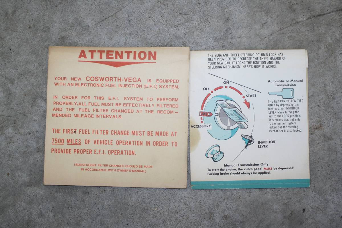 hight resolution of 1975 chevrolet cosworth vega 022