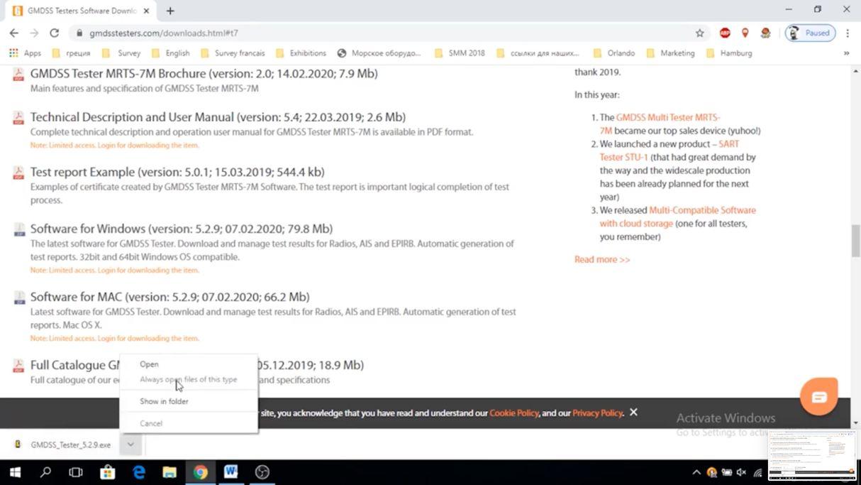 Multi GMDSS Software. GMDSS Radio Survey Blog