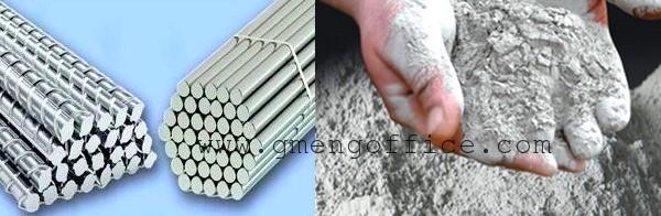 انواع الاسمنت والحديد