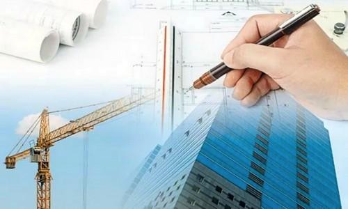 تصالح البناء
