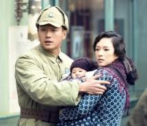 《太平輪:亂世浮生》演員佟大為、章子怡。