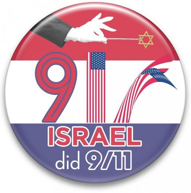 Israel did 9-11