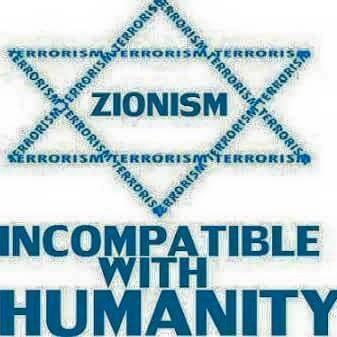 Incompatible