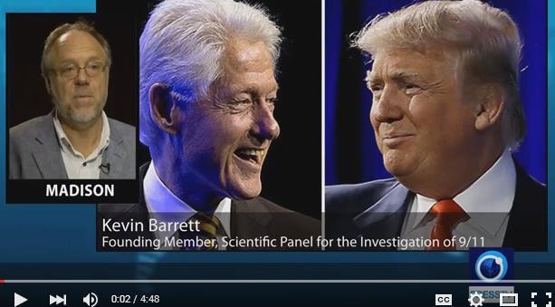 Investigate 911