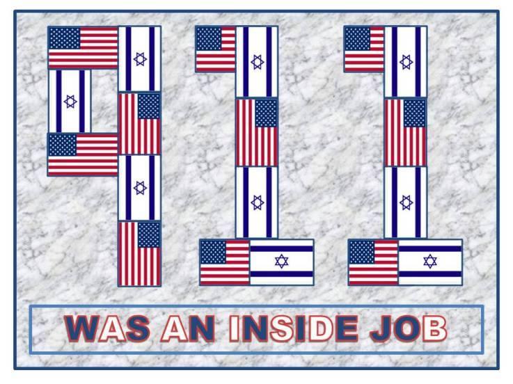CUI BONO - ISRAEL