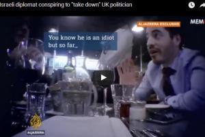 israel-taking-down-uk-politician