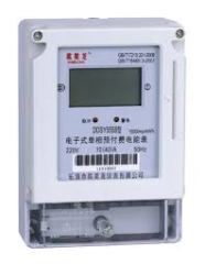 How To Recharge A Prepaid Electricity Meter, Check Balance And Check The Meter Number