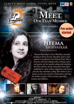 Heema Shirvaikar