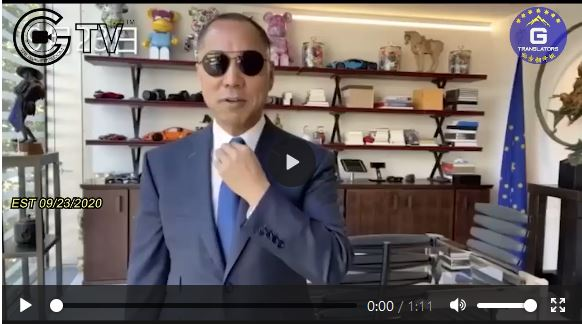 On September 23. Miles Guo predicted the American election and talked about the upcoming war of taking down the CCP – GNEWS