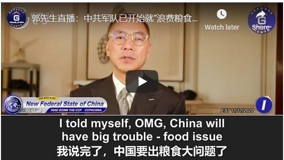 """11/11/2020 Miles Guo: CCP military started to punish soldiers for """"waste of food"""" and informed the whole military – GNEWS"""
