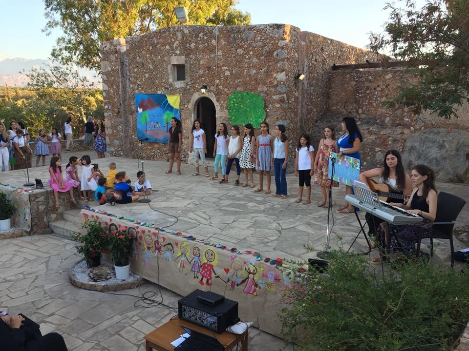 Εορταστική εκδήλωση λήξης Α' Κατασκηνωτικής Περιόδου – Έτος 2018