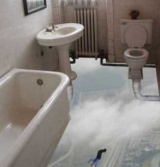 Believe it or not, but this is an actual floor treatment! Whoa! (New Optical Illusions)
