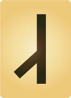 rune-ar