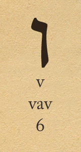 letters-ref-vav-1