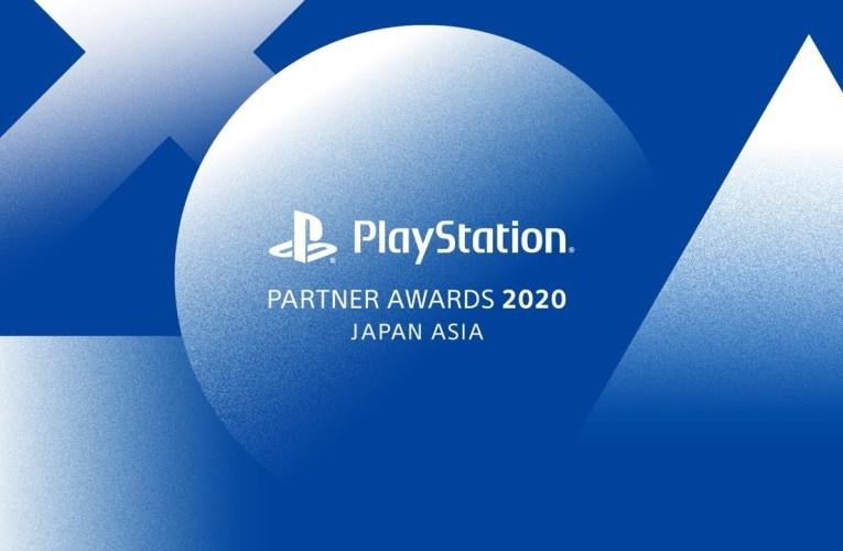 Todos los PlayStation Partner Awards 2020 Japan Asia aquí!