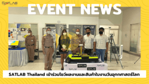 EVENT NEWS SATLAB Thailand