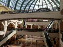 Emirates Shopping Mall