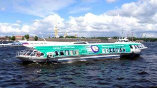 Hydrofoil transport