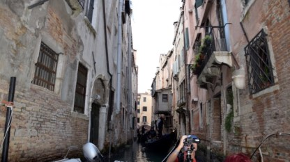 Narrow canals - built for acoustics only.