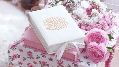 Photo of فوائد حفظ القرآن الكريم