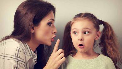 Photo of عبارات لا يجب أن تقال للطفل