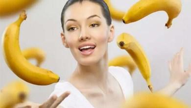 Photo of الموز لبشرة افتح واكثر نعومة