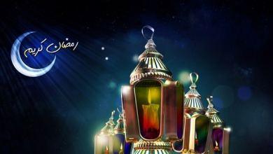 Photo of تجهيزات رمضان 2 – تنظيف فى يوم رمضان