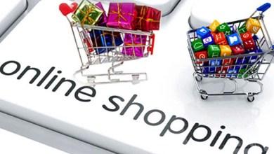 Photo of كيف تزيد مدخراتك من التسوق عبر الانترنت مع الموفر؟