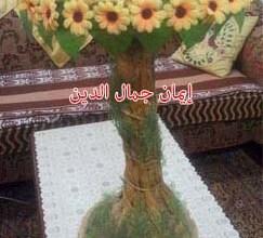 Photo of طاولة من عجينة الورق