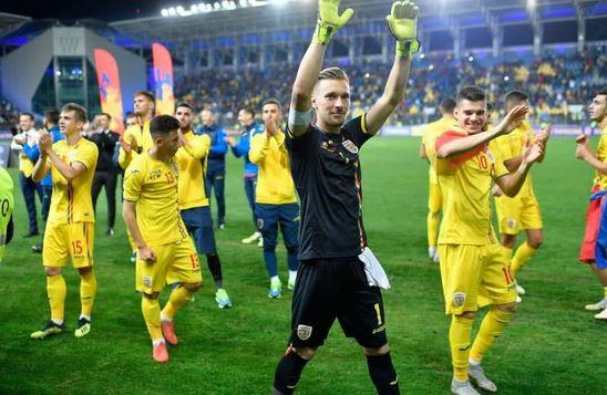 Cota speciala pentru Romania vs Croatia