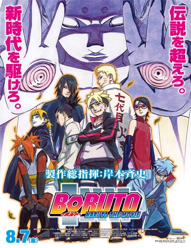 Poster de Boruto: Naruto the Movie