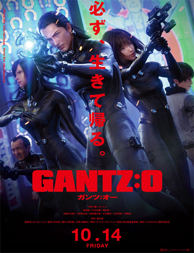 Resultado de imagen para Gantz O (2016)