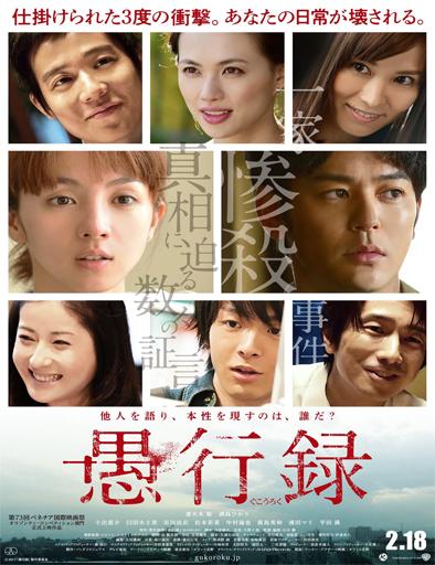 Poster de Gukoroku: Traces of Sin
