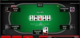pokerstars_mobile