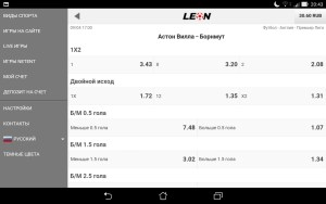 LeonBets Mobile - ставки на спорт Android, iOS, iPhone, iPad