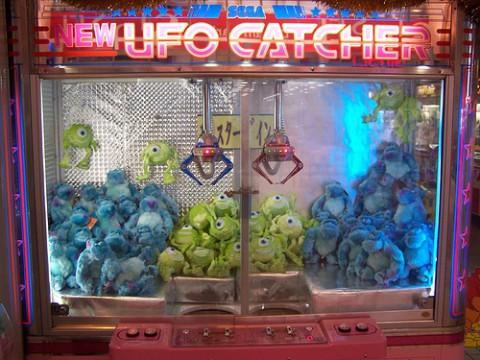 UFOキャッチャー イメージ