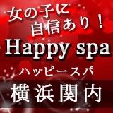 HAPPY spa
