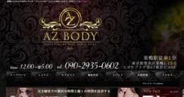 AZ Body