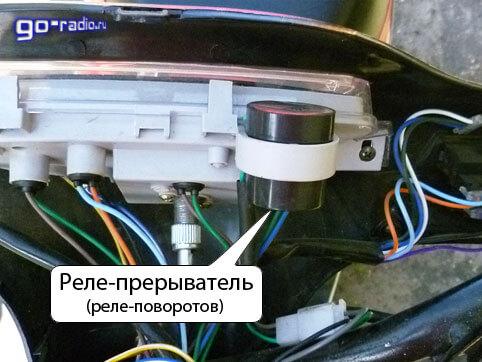 Sơ đồ điện xe tay ga. Cách kiểm tra công tắc trên xe tay ga, nguyên lý hoạt động và mô tả Cách bố trí lý tưởng hệ thống đánh lửa của xe tay ga hiện đại