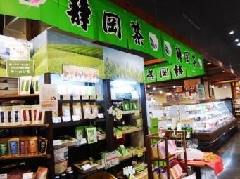 greentea,Souvenir,Omiyage,Shizuoka,Japan,Shimizu,Omiyageyokocho,S-pulse,dreamplaza,