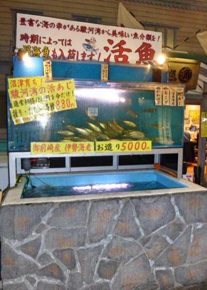 seafood,Sushi,Souvenir,Omiyage,Shizuoka,Japan,Shimizu,Omiyageyokocho,S-pulse,dreamplaza,