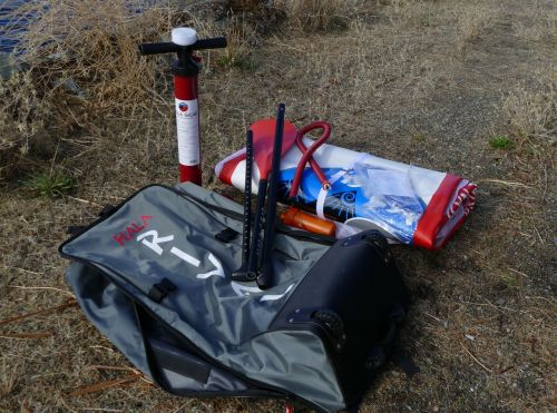 Hala Gear Rival Nass - What's in the box.